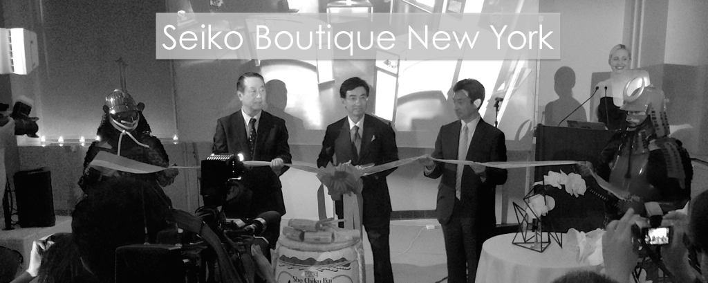 Seiko New York Boutique Opening