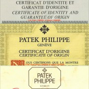 Patek Philippe Nautilus ref. 3700 – Types of Warranty papers (Part 4)