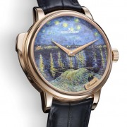 Jaeger-LeCoultre Homage to the Métiers Rares