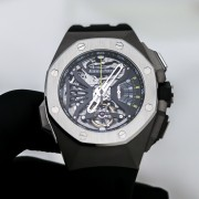 Video Exclusive: Audemars Piguet Royal Oak Concept Supersonnerie (Part 1 of 3)