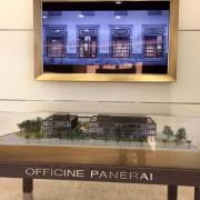 Officine Panerai Neuchatel Manufacture Visit