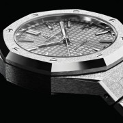 Introducing the Audemars Piguet Royal Oak Frosted Gold: Adding a Florentine finish to the Royal Oak