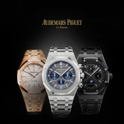 INVITATION: View the Audemars Piguet 2017 Novelties in New York (March 27 to April 1)