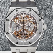 Introducing the Material Good X Audemars Piguet Royal Oak Tourbillon Chronograph Openworked