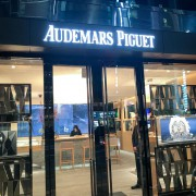 Tokyo trip pictures with an Audemars Piguet ROO Chronograph