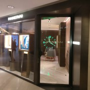 Panerai Hong Kong Boutique Visit