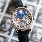 Two-Weeks with the Bovet Récital 9: 7-Day Tourbillon with Precision Moon
