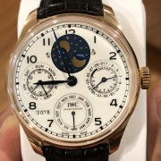 "Wait is finally over – IWC Portugieser Perpetual Calendar Edition ""150 Years"""