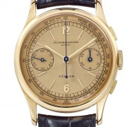 Vacheron Constantin reintroduces its Collectionneurs program of curated vintage watches
