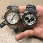 Recent trip to Audemars Piguet boutique in Brickell (Miami)