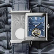Introducing the Jaeger-LeCoultre Reverso Tribute Tourbillon Duoface