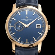 Introducing the Vacheron Constantin Traditionnelle Bucherer Blue Ref. 87172/000R-B512