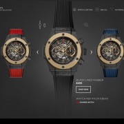The Hublot online Strap Configurator page is live