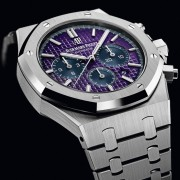 Introducing the Audemars Piguet Royal Oak Piece Unique for One Drop Foundation