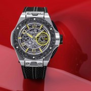 Introducing the Hublot Big Bang Scuderia Ferrari 90th Anniversary