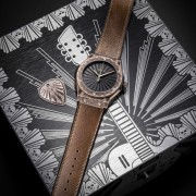 Introducing the Hublot Classic Fusion Wild Customs