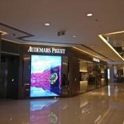 A visit to the HK Audemars Piguet Boutique