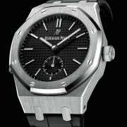Introducing the Royal Oak Repeater Supersonnerie