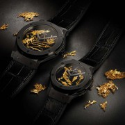 Introducing the Hublot Classic Fusion Gold Crystal