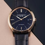 Introducing the Girard-Perregaux 1966 Orion Trilogy