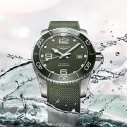 Introducing the Longines HydroConquest Green BE