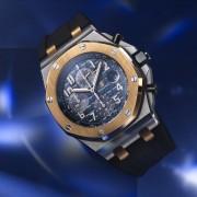Introducing the Audemars Piguet Royal Oak Offshore Chronograph for Bucherer