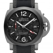 Introducing the Panerai Luminor Luna Rosa GMT 42mm PAM1096