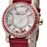 Introducing the Chopard Happy Sport