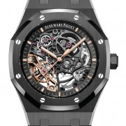 Introducing the Audemars Piguet Royal Oak Balance Wheel Openworked