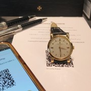Vacheron Constantin Extends Use of Blockchain Technology